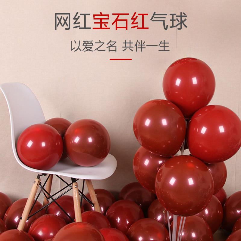 婚礼婚房装饰布置结婚气球客厅浪漫装扮网红金属金色粉色气球套装限6000张券