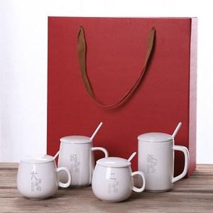 马克杯套装家用带盖勺一家三口四口喝水杯子亲子杯陶瓷家庭礼盒装