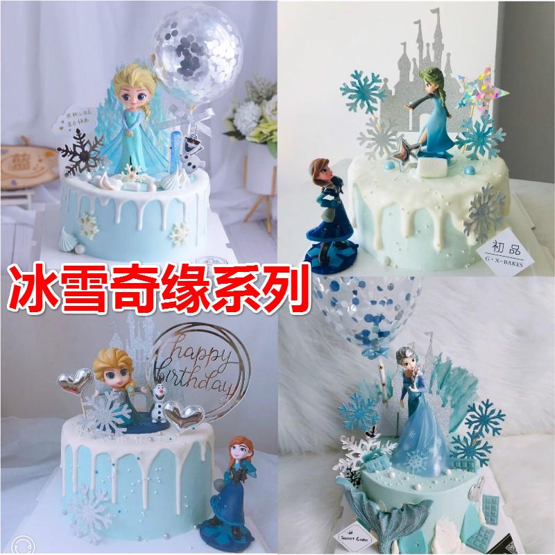 冰雪奇缘蛋糕装饰 银色蓝色雪花烘焙蛋糕装饰 艾莎公主摆件插件