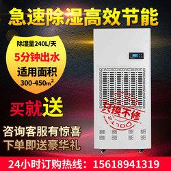 湿腾净医药冷库耐低温商用大功率除湿机工业仓库车间低温抽湿器