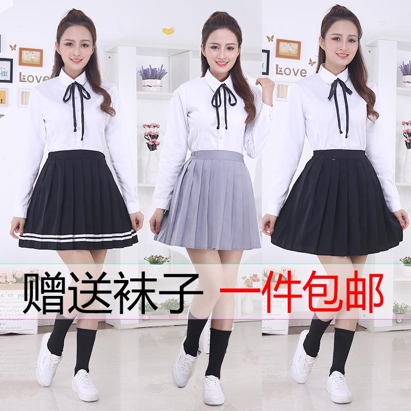 日系高中班服校服学院风男女JK制服水手服套装学生装演出服毕业服(非品牌)