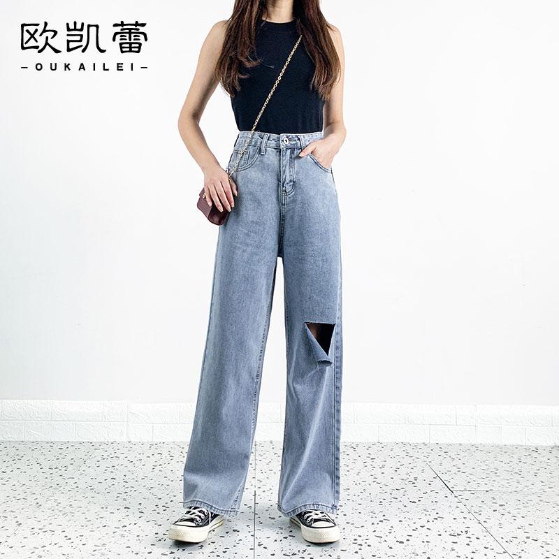 女裤新款2020年春季阔腿牛仔裤女破洞喇叭裤复古港风chic裤子女式