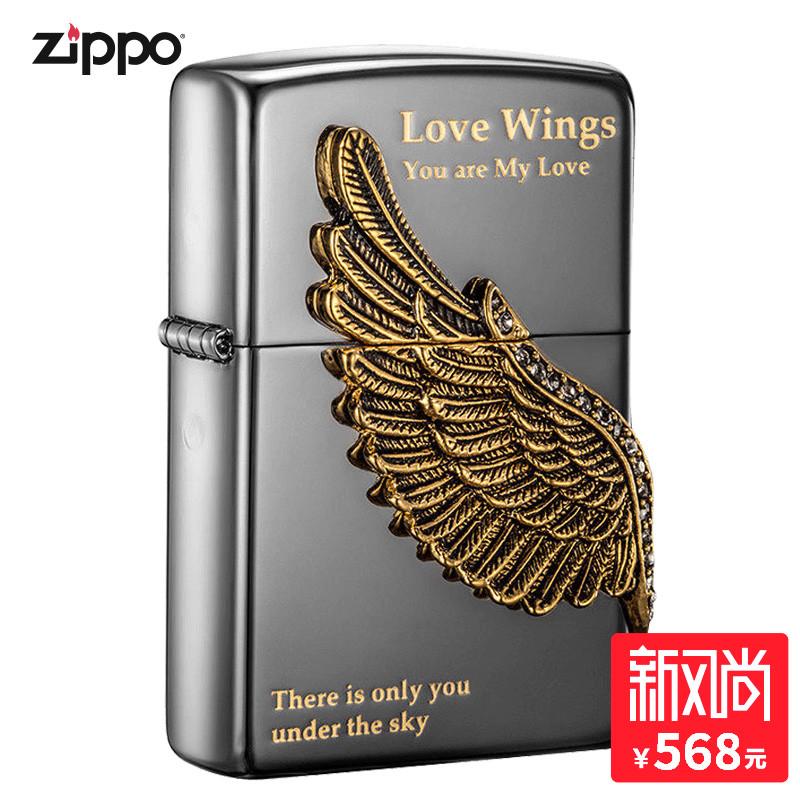 zippo正品旗舰店原装打火机zippo正版爱情之翼海外直邮ZBT-1-16a