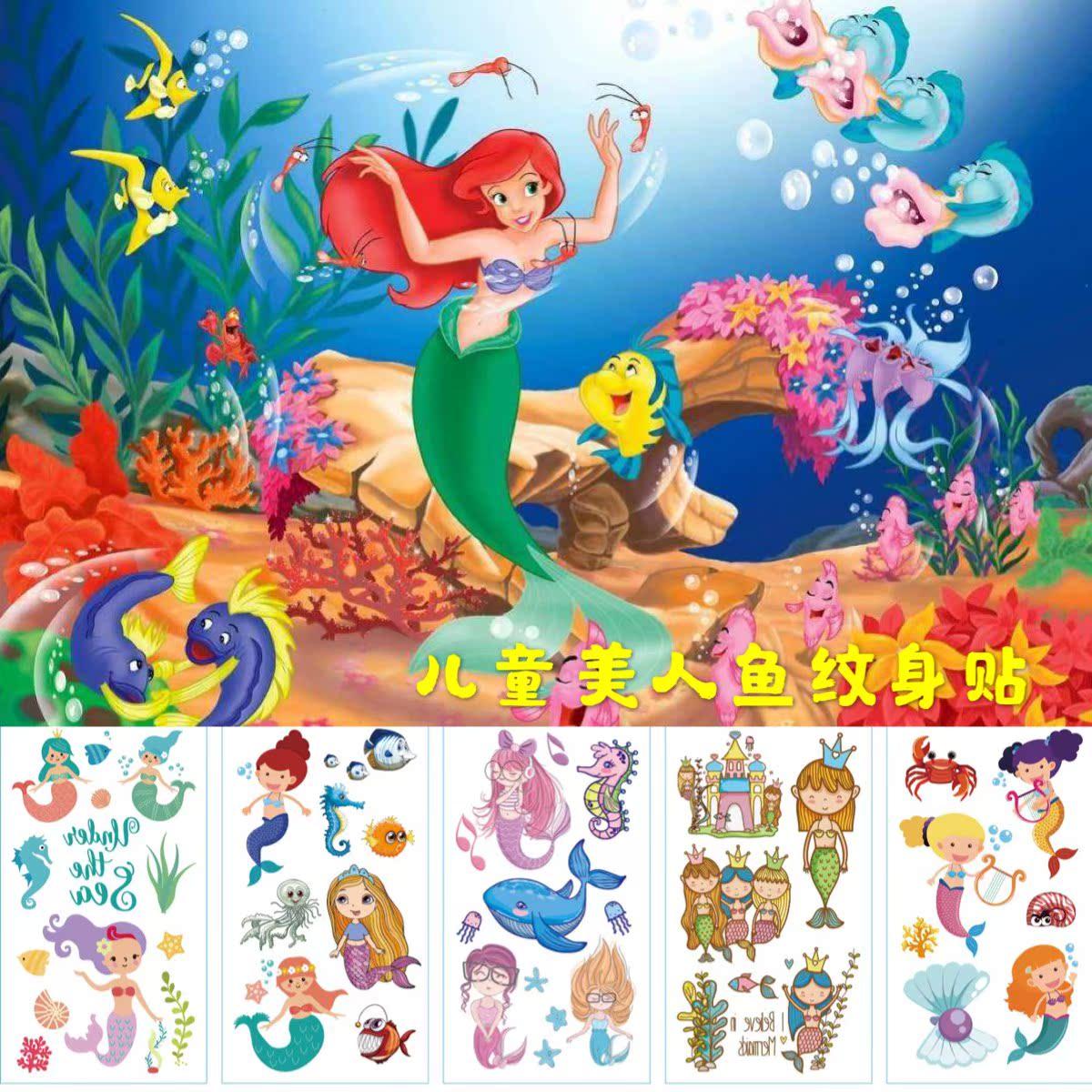 Childrens waterproof tattoo stickers cute cartoon Mermaid Princess Fairy Magic Stick conch body painting paste.
