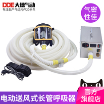 XLSFQ6A Intelligent Single electric air supply long tube respirator Quality Assurance Testing Certification products