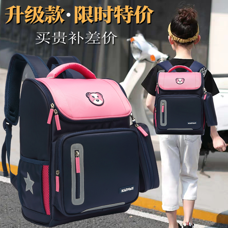 2020 new Korean version of children's schoolbag primary school students first grade spine care decompression second to third to sixth girls nobles to reduce the burden