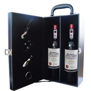 罗提斯 珍藏级赤霞珠干红葡萄酒2支装红酒双支送礼盒正品