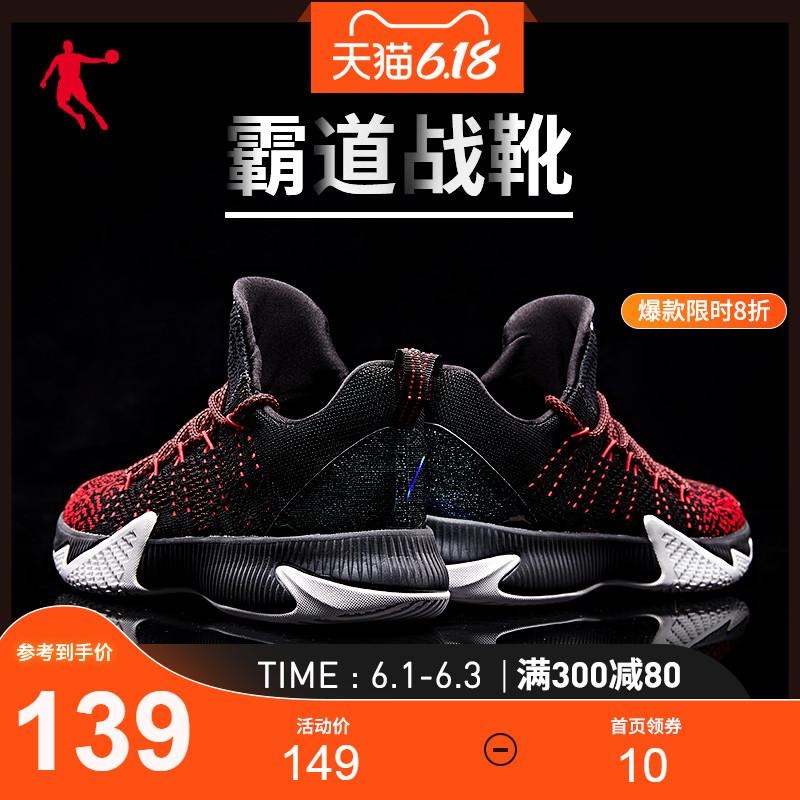 乔丹篮球鞋男鞋2020夏季新款运动鞋低帮网面透气耐磨防滑实战球鞋图片