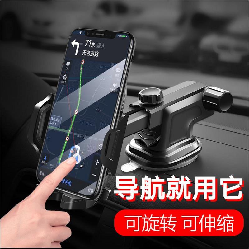 6.5寸大屏车载手机支架汽车用出风口苹果底座多功能卡扣式通用型,可领取1元天猫优惠券