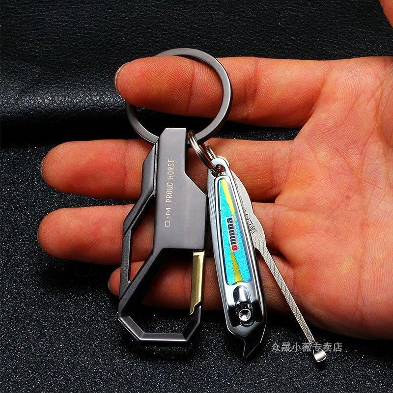 锁扣指甲刀套装带钥匙链创意男士汽车要是腰式扣挖耳勺可挂钥匙扣,可领取元天猫优惠券