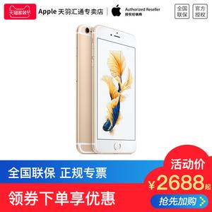 领10元券购买【顺丰速发】Apple/苹果 iPhone 6s Plus 5.5英寸4G全网通iPhone6sp智能手机苹果6sp全新国行正品全国联保