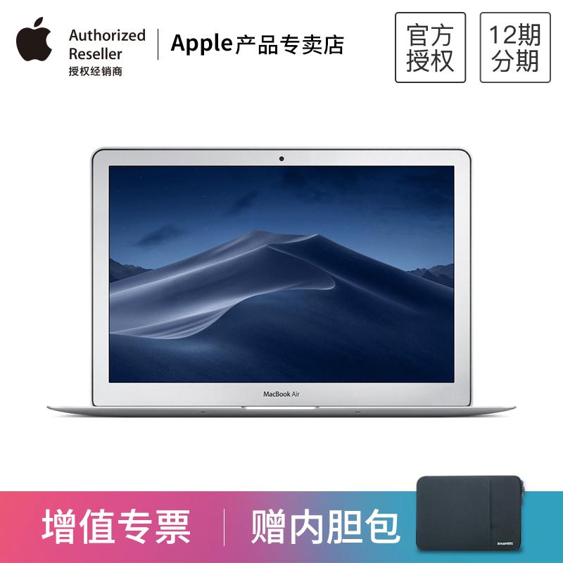 苹果笔记本air