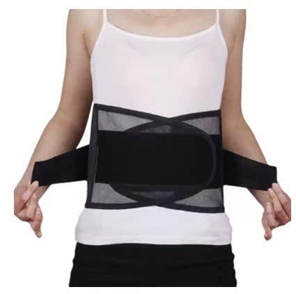 黑色网状全弹透气型护腰夏季专用保健腰围带四根钢板固定带护具