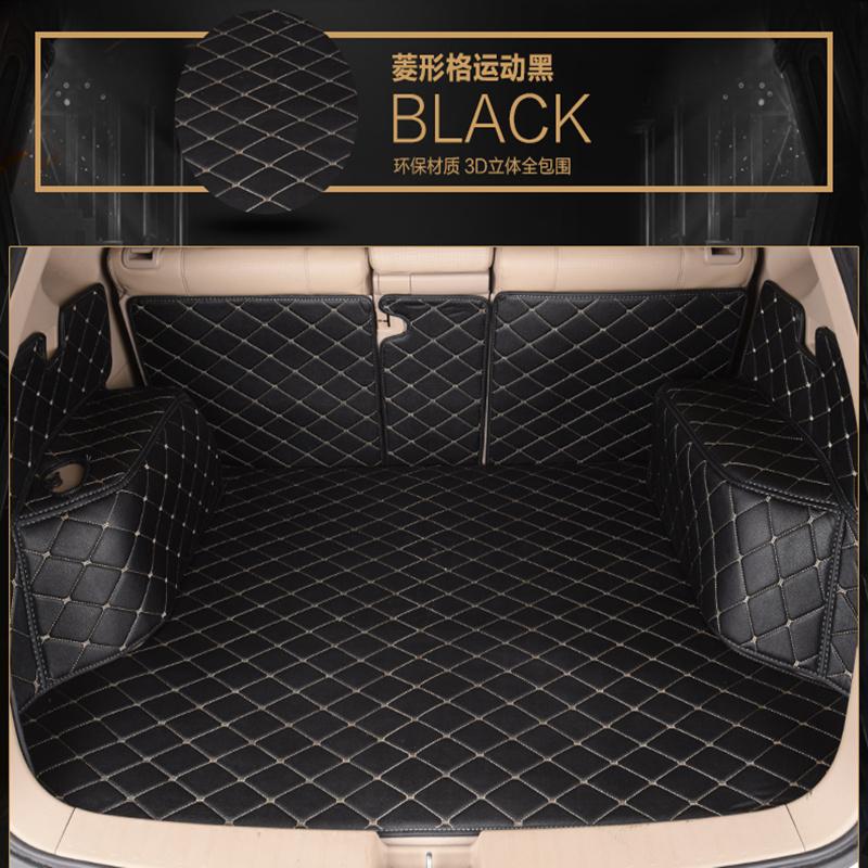 专车专用定制小轿车越野车SUV全包围后备箱垫皮定做汽车用品内饰