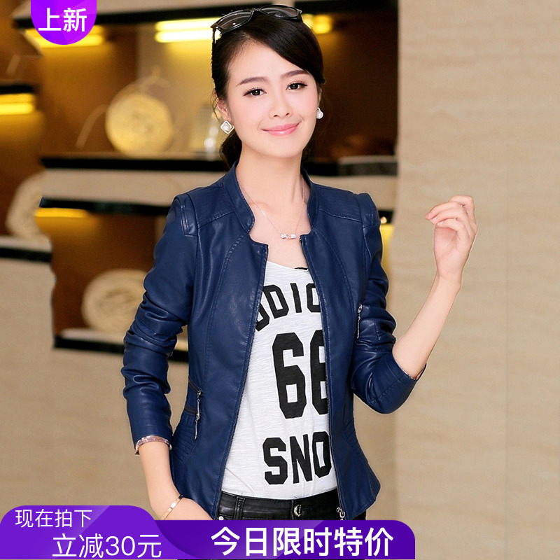 Chic small leather womens short spring and autumn 2020 new Korean version slim fit and thin autumn locomotive jacket PU leather jacket