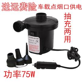 车载充气泵床垫便携式12v打气泵电泵汽车用品多功能抽充两用