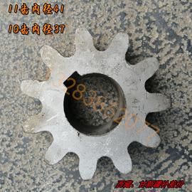 砂浆搅拌机小齿轮毛齿轮混凝土搅拌机外齿轮小齿轮图片