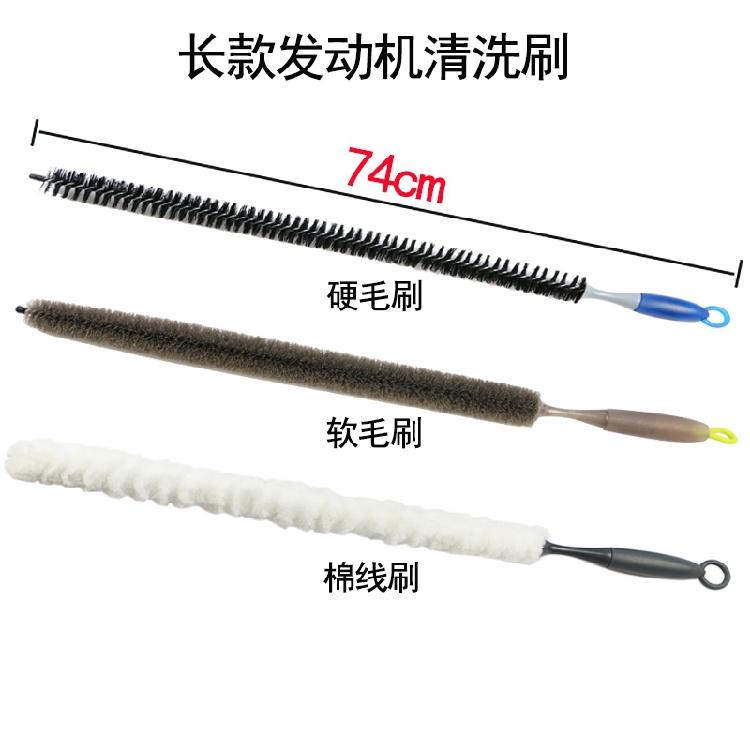 Инструменты для чистки автомобиля Артикул 552977244468