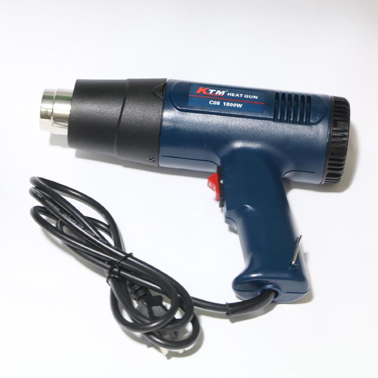 KTM жаркое пистолет горячий воздух пистолет термостат электричество жаркое пистолет стол пистолет горячей сокращаться мембрана пистолет выпекать пистолет горячей фен защитная плёнка