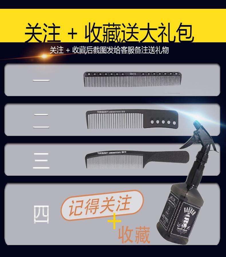 FKS8081油头电推剪T型0零刀头理发器发廊专业美发电推子刻痕修边