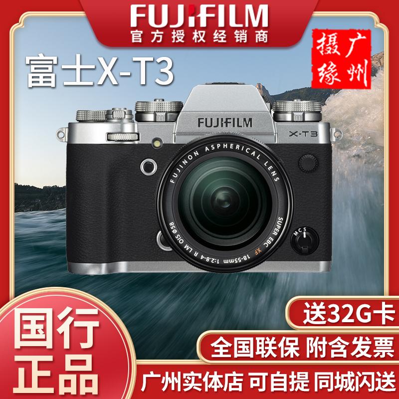 Фотокамеры Артикул 576978530102