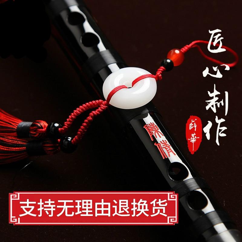 【旗舰店】梦江南乐器专业演奏考级竹笛笛子横笛 老苦竹初学笛 送