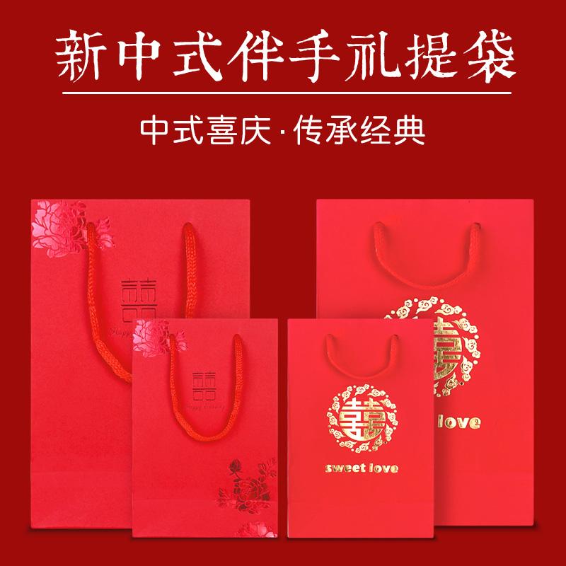 婚礼用品喜糖袋子伴手礼中国风结婚糖盒包装礼品盒手提回礼袋券后8.82元