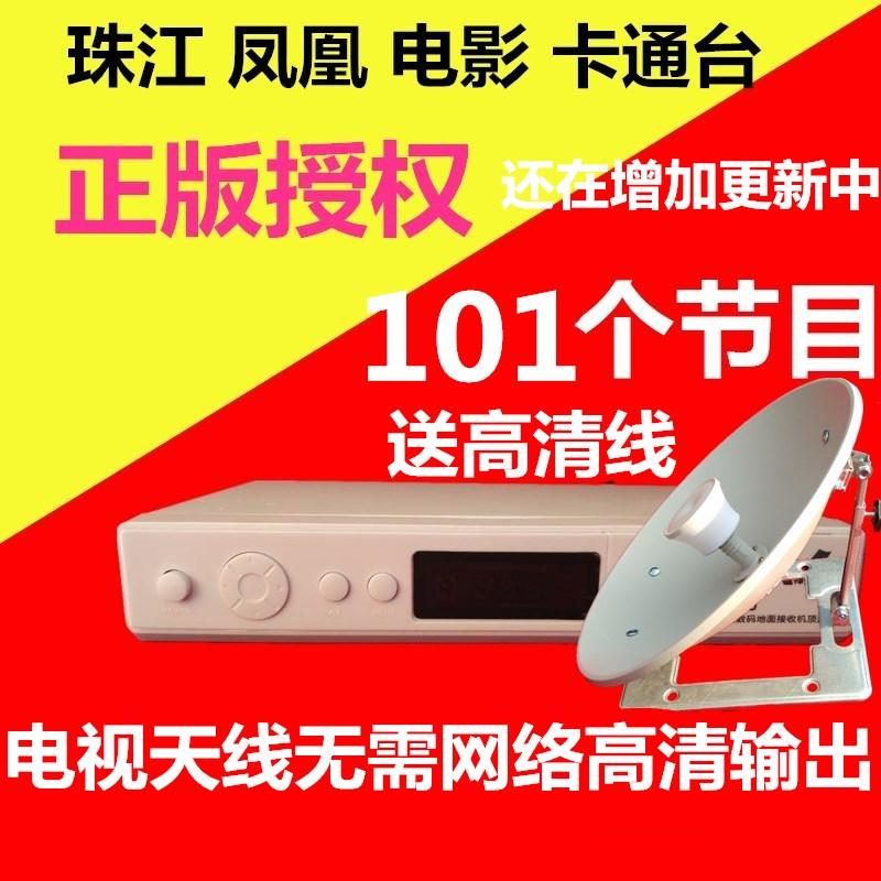 Домой подлинный hd спутниковое автомобиль расположение крышка антенна через смотреть телевизор коробка получить семья семья бесплатная доставка устройство