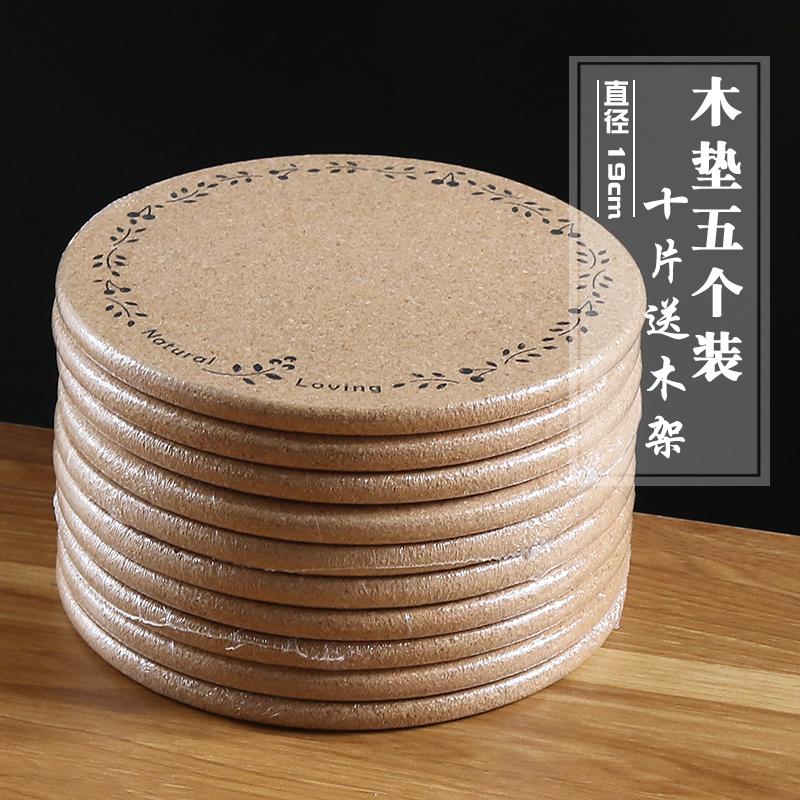 大號圓形軟木隔熱墊鍋墊餐墊盤子菜墊子碗墊家用防燙桌墊餐桌墊