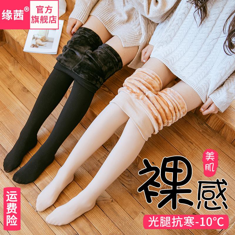 肉色打底裤女内穿光腿秋季神器加绒加厚黑色保暖冬天外穿裸感显瘦