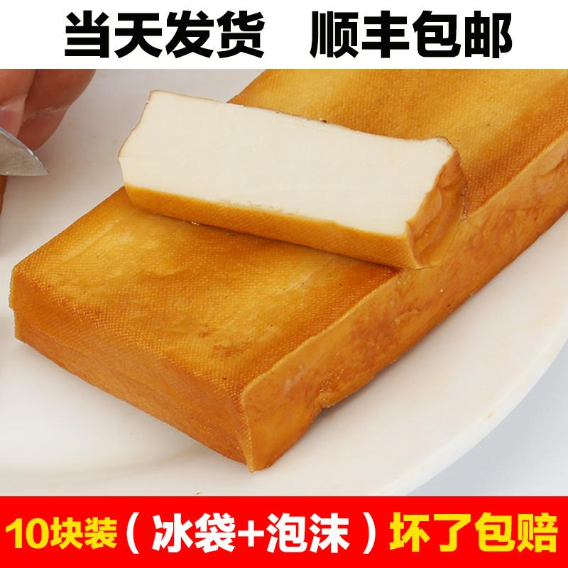 湖南烟熏豆腐干10块新化白溪农家香干手工石磨豆干 干货自制散装