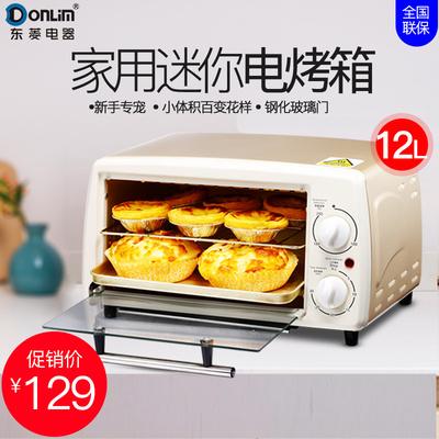 东菱dlt06面包机怎么样