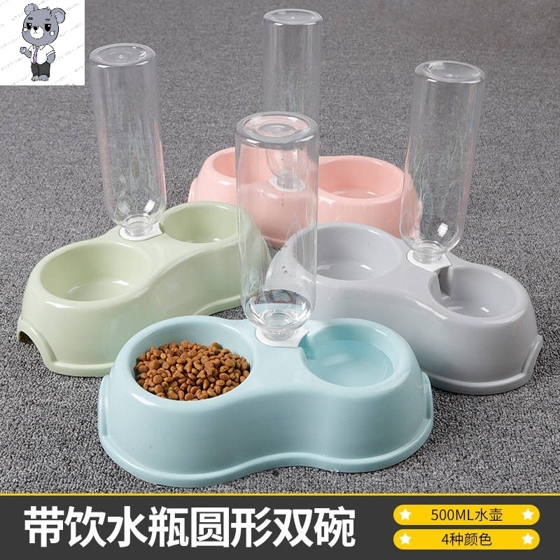 Inclined mouth cat bowl double bowl single bowl automatic drinking cat food bowl dog bowl pet bowl cat bowl dog rice bowl cat supplies