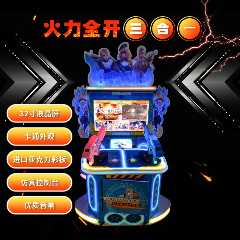 Игровые автоматы Артикул 619569427448