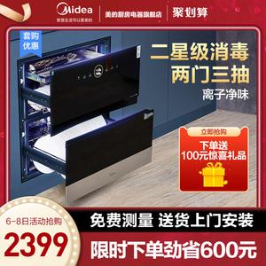 美的嵌入式家用大容量三层消毒柜