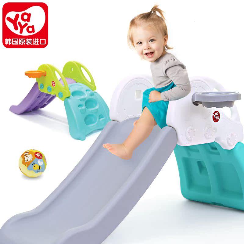 韩国进口YaYa儿童室内攀岩滑梯婴幼儿宝宝游戏玩具滑滑梯礼物