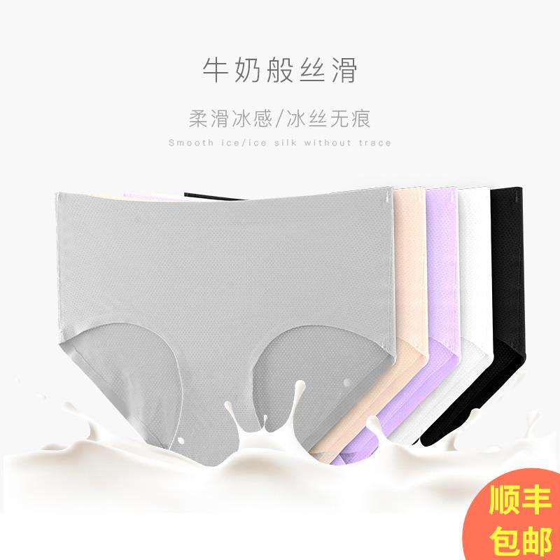 女士无痕纯棉裆底抗菌冰丝三角裤头热销1件限时2件3折