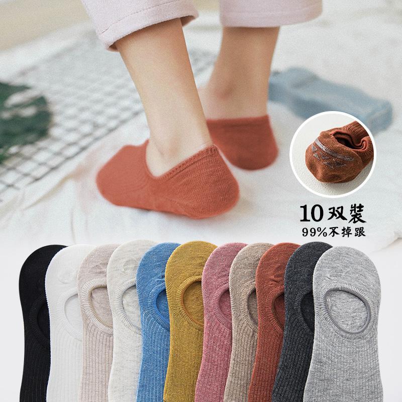 袜子女短袜船袜女纯棉浅口隐形硅胶防滑薄款韩版日系春夏季ins潮