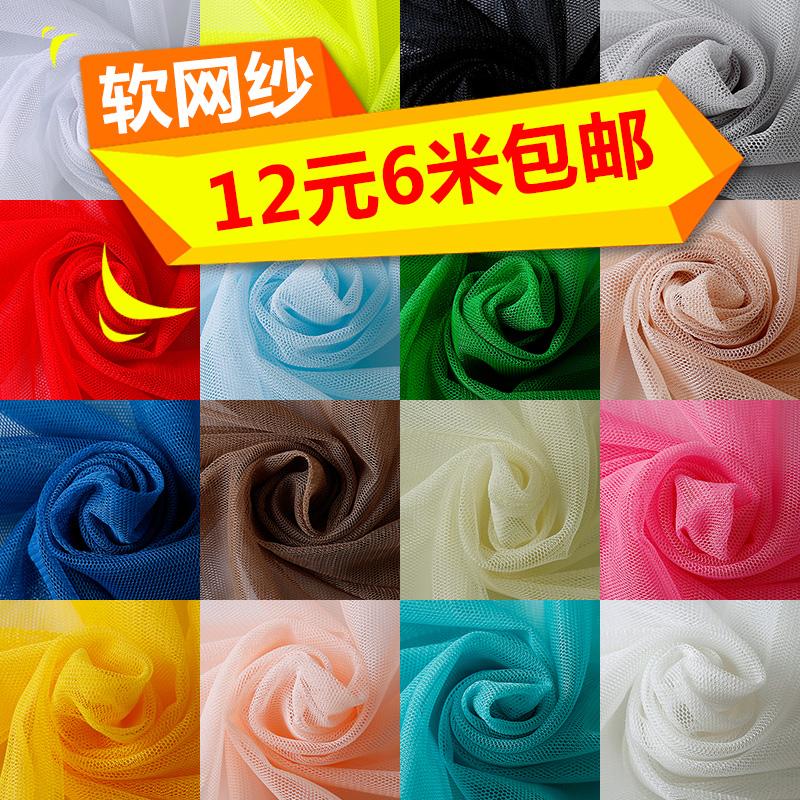Тюль/ Ткань Артикул 38708942594