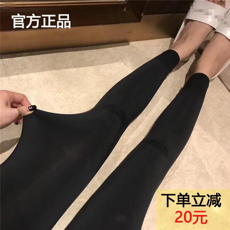 韩国小熊冰丝打底裤女正品薄款牛奶丝滑夏季防晒显瘦外穿小脚裤