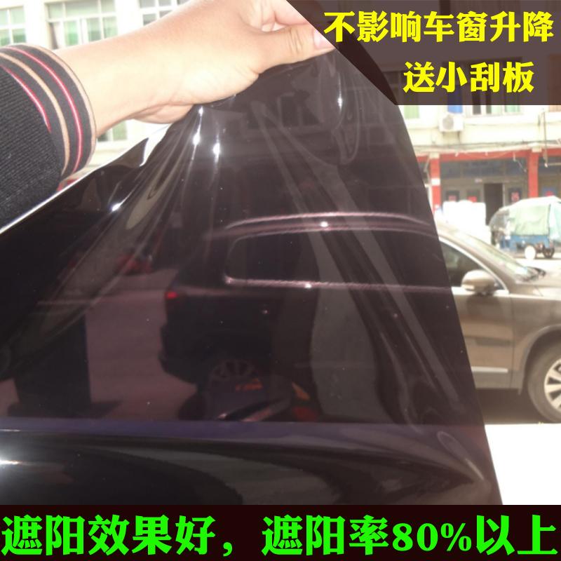 汽车遮阳挡前挡遮阳帘车窗隔热膜货车侧窗遮光帘太阳挡全黑静电贴