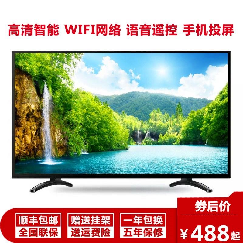 特价30寸32寸液晶电视42寸液晶电视机55寸60寸智能网络大家电