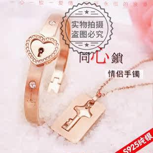 。同心鎖手鐲情侶手鍊一對帶鎖鑰匙項鍊鎖釦紀念禮物小眾設計感韓
