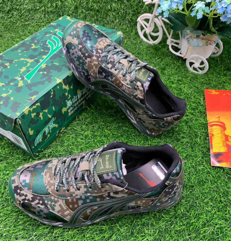 Duowei camouflage shoes for men 07A digital training shoes for students military training shoes jungle desert running shoes Marathon