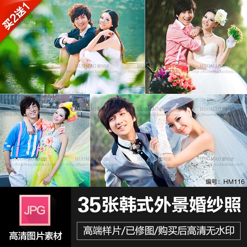 新款韩式外景婚纱照样片情侣结婚照影楼后期外景摄影原片写真素材