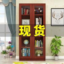 现代简约实木质文件储物柜资料档案柜办公室书柜书架带锁玻璃柜