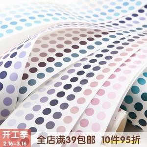 娜小屋 盐系圆点记号贴波点彩色纯色手帐贴纸ins风格子和纸胶带宽