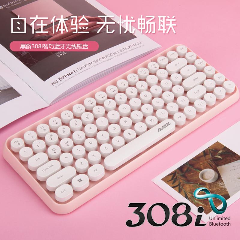 黑爵308i 蓝牙无线键盘安卓苹果ipad手机MAC平板笔记本电脑多设备通用家用办公便携无线蒸汽朋克复古打字键盘