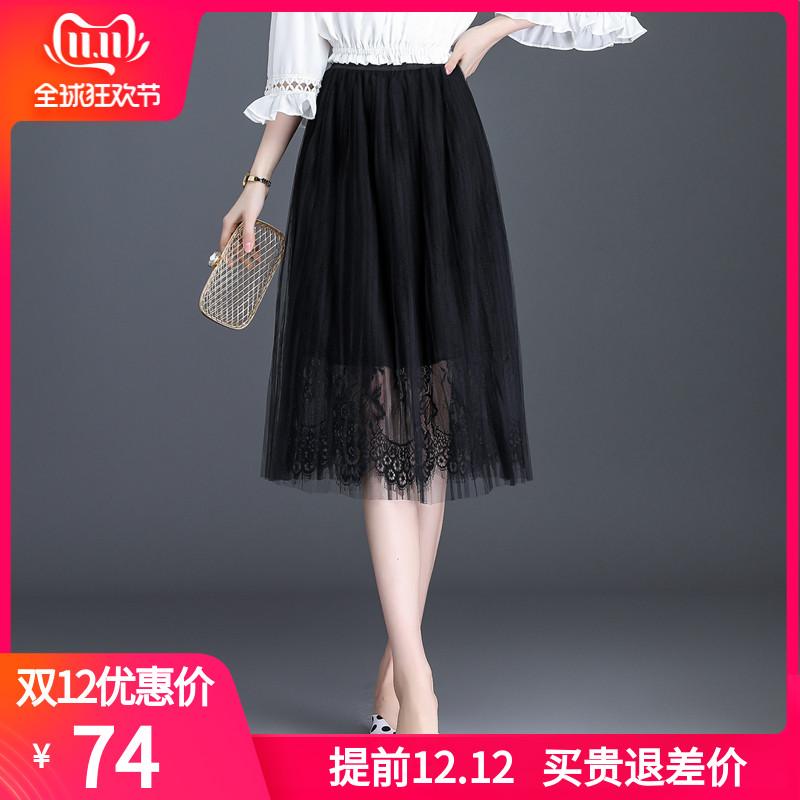 蕾丝裙半身裙女秋冬抖音同款超火松紧腰黑色网纱百褶裙长款仙女裙