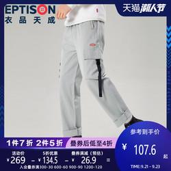 衣品天成2020新款秋季男装潮酷时尚休闲裤宽松直筒个性青年长裤